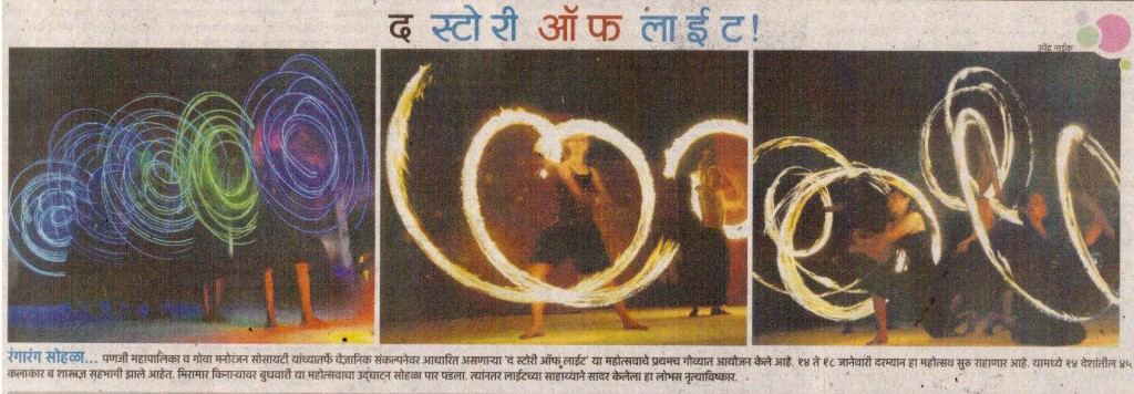 SOL-Lokmat-15jan-pg1